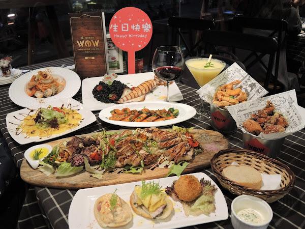 旺.慢食餐酒館-蘆洲店 WOW Bistro | 對料理有所堅持,曾經在義大利學習的主廚,給你最道地的地中海風味