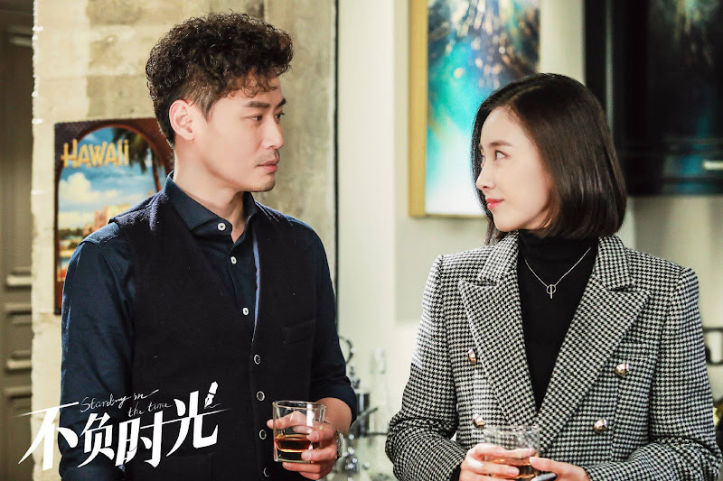 Standing in the Time China Web Drama