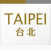 Taipei Journal
