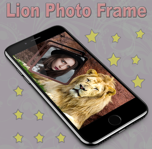Lion Photo Frame 1.1 screenshots 12