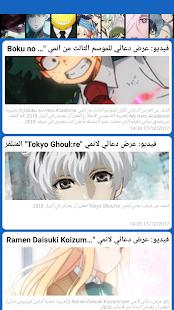 Anime Slayer - náhled