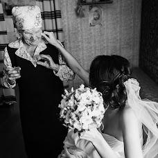 Wedding photographer Artem Kuznecov (ArtemKuzneczov). Photo of 04.09.2014