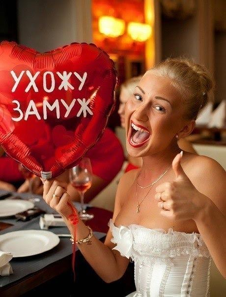 Прикольные картинки завтра свадьба