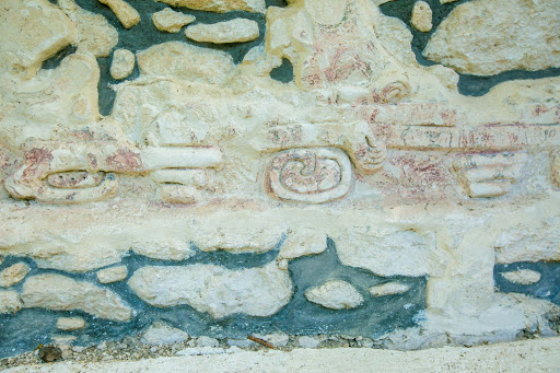 A carving representing the moon (says our guide) found at Dzibanche in Mexico's Costa Maya region.