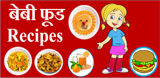 Baby recipes hindi apps on google play forumfinder Gallery
