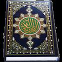 Al Quran MP3 (Full Offline) icon