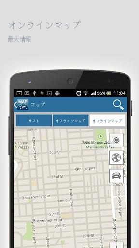 チャタヌーガオフラインマップ|玩旅遊App免費|玩APPs