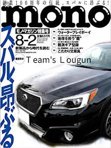 レガシィ アウトバック  BS9のカスタム事例画像 イム・ユナ(Team's Lowgun北海道)さんの2018年12月08日09:51の投稿