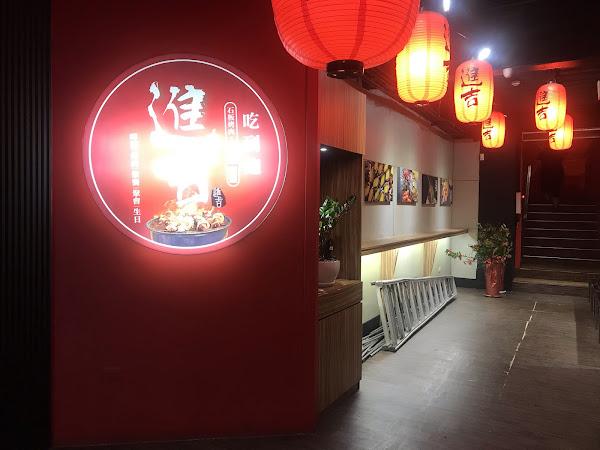 烤蚵仔 / 午仔魚 / 泰國蝦 吃到飽 1人699+1成服務費 $770