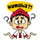 Stiker Sunda Terbaru WhatsApp WAStickerApps