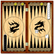 Backgammon - Narde (game)