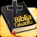 Biblia Takatifu ya Kiswahili - Swahili Bible APK