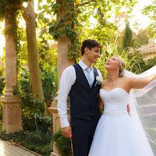 Wedding photographer Roman Kan (Kann). Photo of 10.06.2016