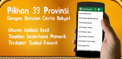 Cerita Rakyat Mancanegara Android App On Appbrain