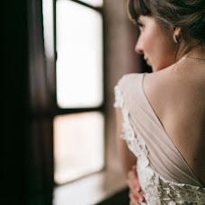 Wedding photographer Makes Mastroyakes (Makes). Photo of 27.05.2018