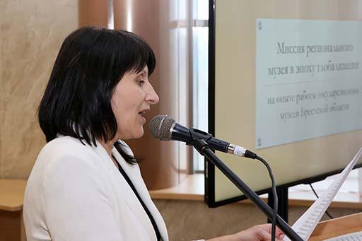 Photo13_ICOM Belarus Conference 2019
