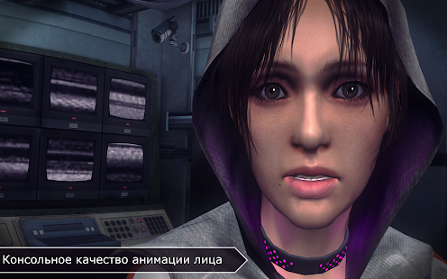 République Screenshot
