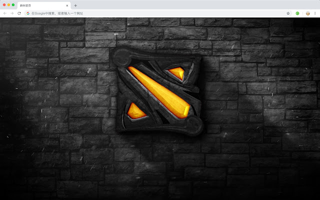 DOTA 2 HD Wallpapers New Tab Themes