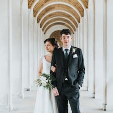 Wedding photographer Daniela Kalaninova (danielakphotogr). Photo of 05.09.2018