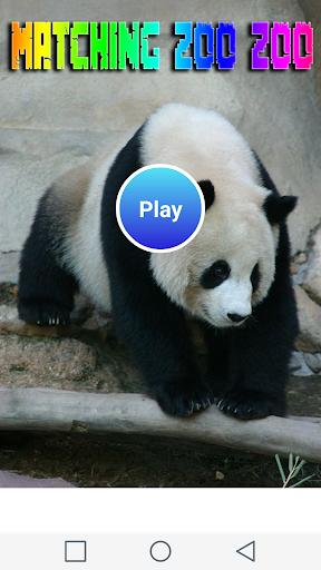 マッチング動物園動物園