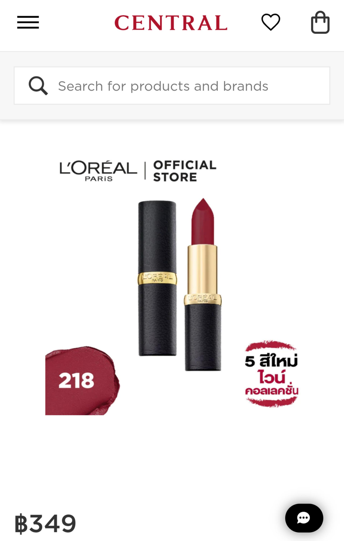 Lipstick L'Oreal Paris, ลิปสติกลอริอัลปารีส
