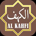 Surah Al-Kahf icon