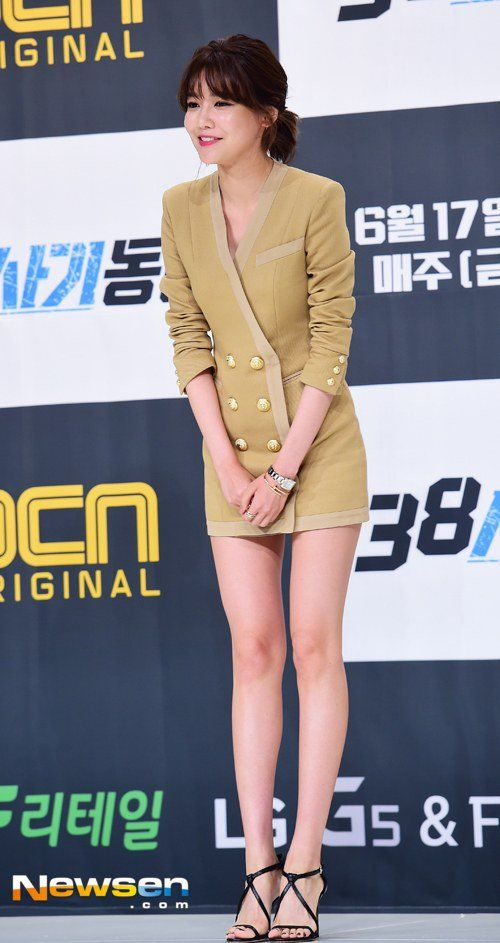 sooyoung legs 11