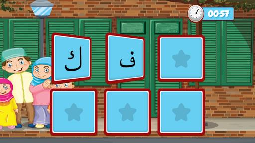 Elifba Oyunu screenshots apkspray 3