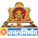 Kalnirnay Ganesh Puja icon