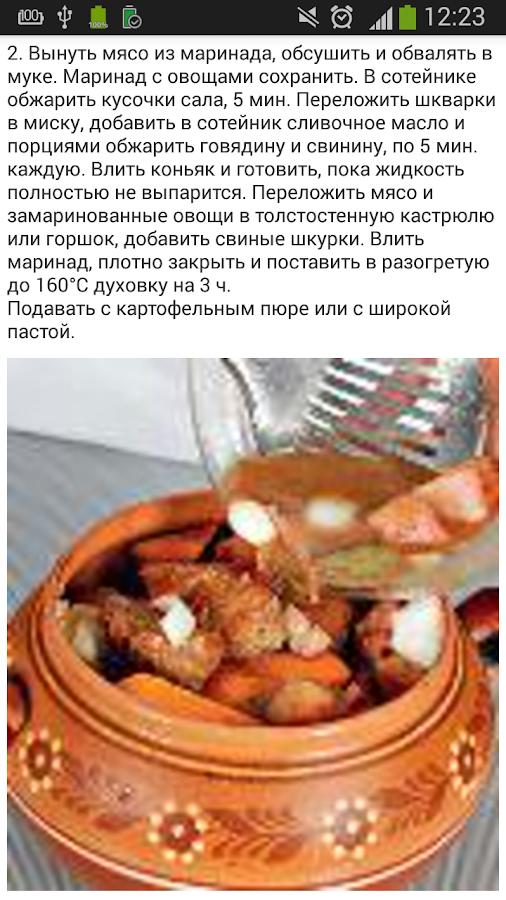 Блюдо во фритюрнице рецепты с фото