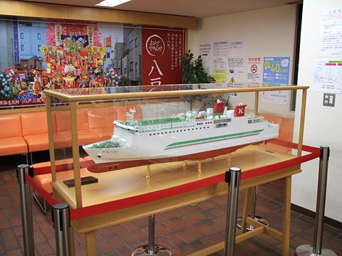 川崎近海汽船「シルバーエイト」 八戸港フェリーターミナル内 模型