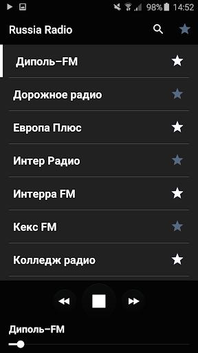 俄罗斯电台