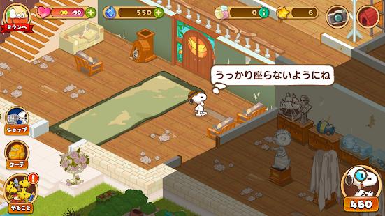 Game スヌーピー ライフ APK for Windows Phone