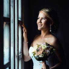 Wedding photographer Marina Nagorova (mnagorova). Photo of 10.05.2016
