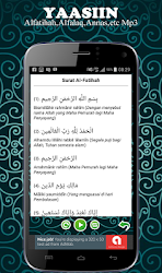 Surat Yasin Mp3 dan Tahlil APK Download – Free Books & Reference APP for Android 4