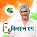 Krishi Network: Kisan suvidha, helpline, PM App icon
