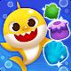 pertandingan bayi hiu: selai laut