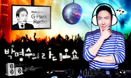 park myung soo
