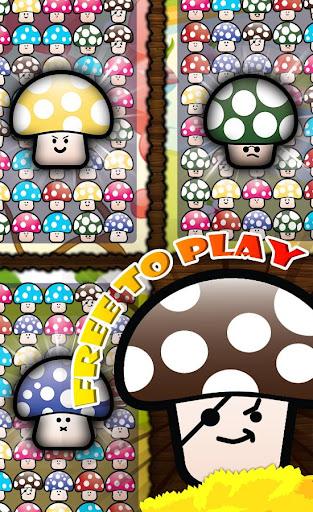 Super Mushroom Pop