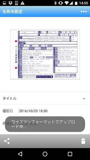 CamiApp for Biz 1.0.8 Windows u7528 1