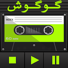 Googoosh,Cassette Download on Windows