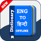 Tải English to Hindi Dictionary APK