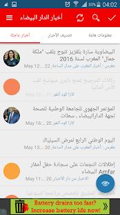 أخبار الدار البيضاء Casablanca - náhled
