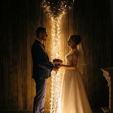 Wedding photographer Ivan Danilov (ivandanru). Photo of 04.06.2016