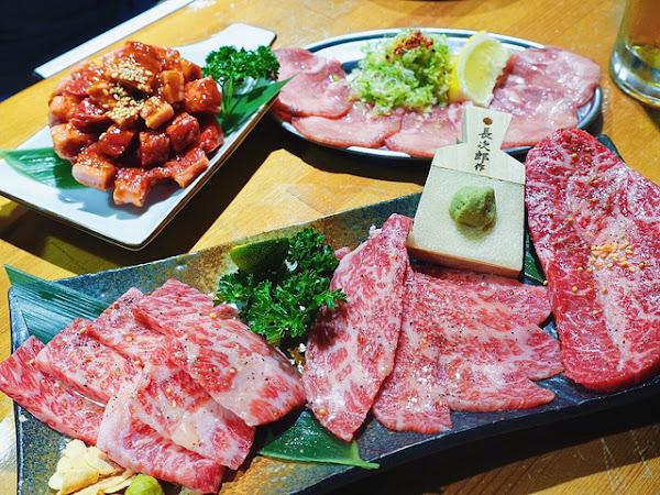 小滿苑燒肉*中價位日式燒肉推薦 肉質優還有桌邊幫烤服務 國父紀念館美食
