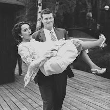 Wedding photographer Elena Kozlova (ae-elena). Photo of 07.04.2015