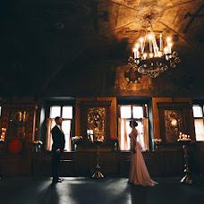Wedding photographer Yuliya Komarova (Alitis). Photo of 30.07.2017
