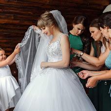 Wedding photographer Natali Kosulina (NatalyKosulina). Photo of 01.08.2018
