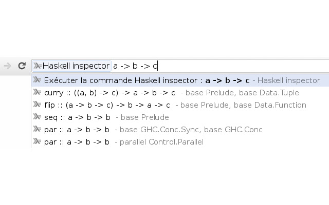 Haskell inspector