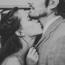 Wedding photographer True Romance (TrueRomance). Photo of 06.04.2017